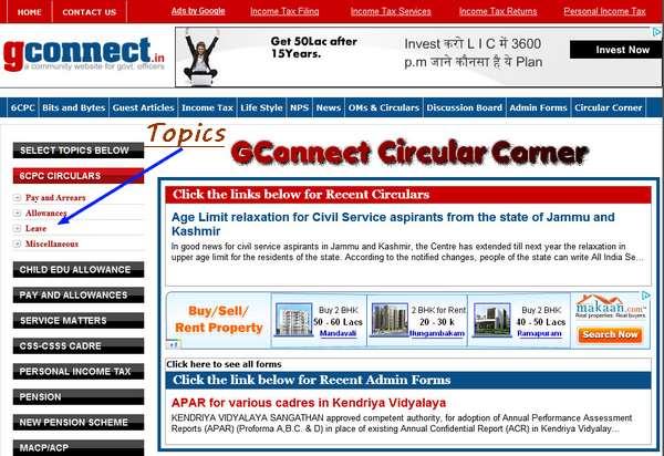 GConnect Circular Corner