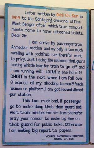 letter instrumental for toilets in Indian trains