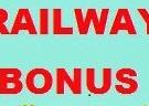 78 days Productivity Linked Bonus for Railway Employees