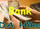 Bank Employees DA from November 2014 increased to 109.80 %