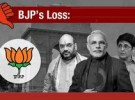 BJP fails in Delhi on the worries of Central Government Employees