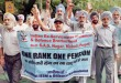OROP - Definition changed by Govt