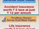 Pradhan Mantri Sneh Bandhan Insurance Focused Deposit Scheme details