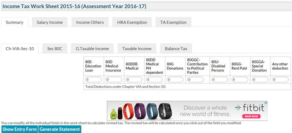 GConnect Income Tax Calculator 2015-16 Work Sheet