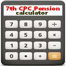 7th Pay Commission Pension Calculator as per the methods for 7th CPC REport