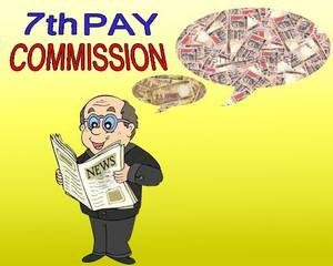 7th Pay Commission may implemented in this financial year