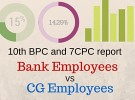 Pay of Central Government Employees and Bank Employees after 7th Pay Commission Report