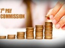 7th Pay Commission Arrears Income Tax Relief Calculator 2016-17