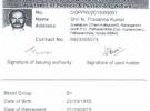 Specimen Pensioner Identity Card released by Dept of Pension