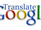Don't Use Google Translate – Maharashtra Govt Notifies its Employees