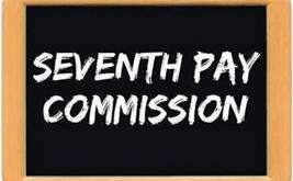 comparison of 7th pay commission and 6th pay commission pay