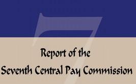 7th pay commission report on Leave Encashment
