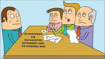 Govt decided to ban interviews for lower level posts in central government recruitment