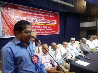 National Co-ordination committee for Pension associations - demands before 7th Pay Commission  implementation cell