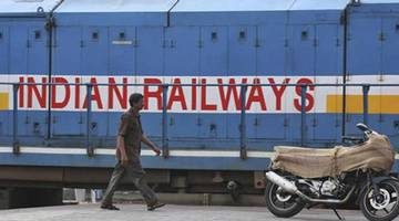 alleged data leakage in railways