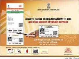linking of aadhaar card with CGHS is voluntary