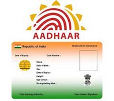 aadhaar number not to be published in the public domain
