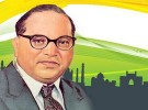Declaration of Holiday for Dr.B.R.Ambedkar's Birthday on 14th April 2016