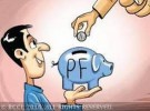 EPFO to Give Interest on Inoperative PF Accounts from April 1