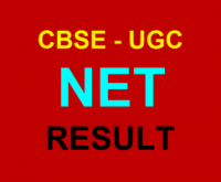 UGC NET December 2015 Result