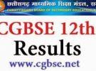 CGBSE 12th Results 2016 / Chhattisgarh Board 12th result declared