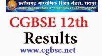 CGBSE 12th Results 2016