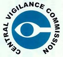 No action on anonymous complaints - Central Vigilance Commission