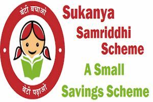 sukanya Samriddhi yojana revised procedure