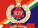 Clarification on exclusion of RPF / RPSF from Departmental Selection