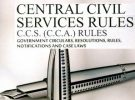 Amendment to Fundamental Rules applicable to Central Government Employees