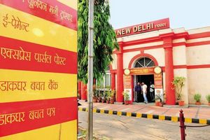 India Post is to function as payment bank soon