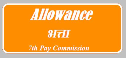7th pay commission allowances likely in October 2016