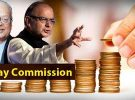 7th Pay commission Allowances revision – Minister replies in Parliament