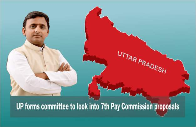 UP Constitutes Committee To Study 7th Pay Commission Proposals