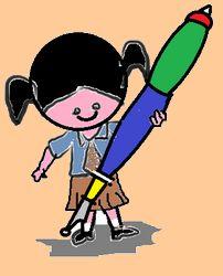 Children Education allowance of Rs. 2250 P.M