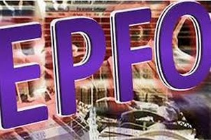 EPFO extends time limit for submission of Life Certificate for pensioners upto 28th Feb 2021