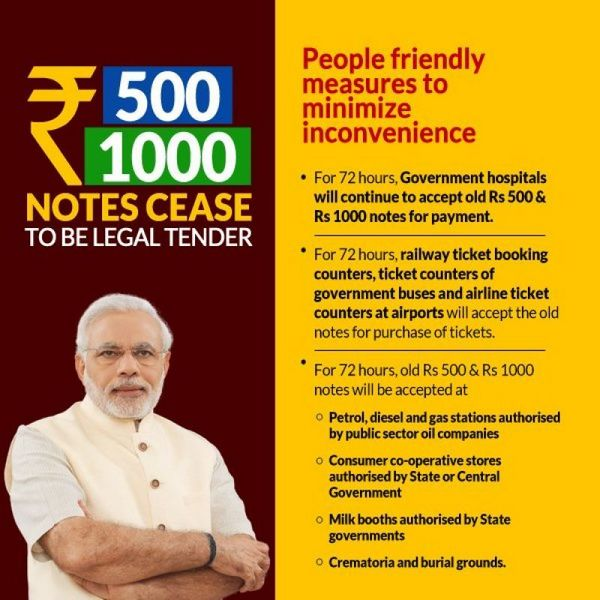 1000 Rupee Note and 500 rupee note scrapped - official press release of Govt