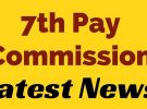 7th Pay Commission Pay Scales – Amendment of Service / Recruitment Rules