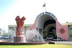 Chhattisgarh Govt Employees to soon get 7th CPC benefits