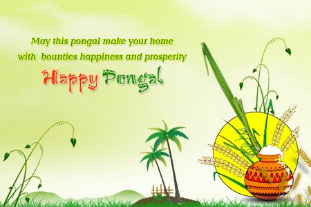 restricted holiday for Pongal changed to closed holiday