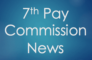 7th Pay Commission - Pay Fixation on Promotion, Date of Next