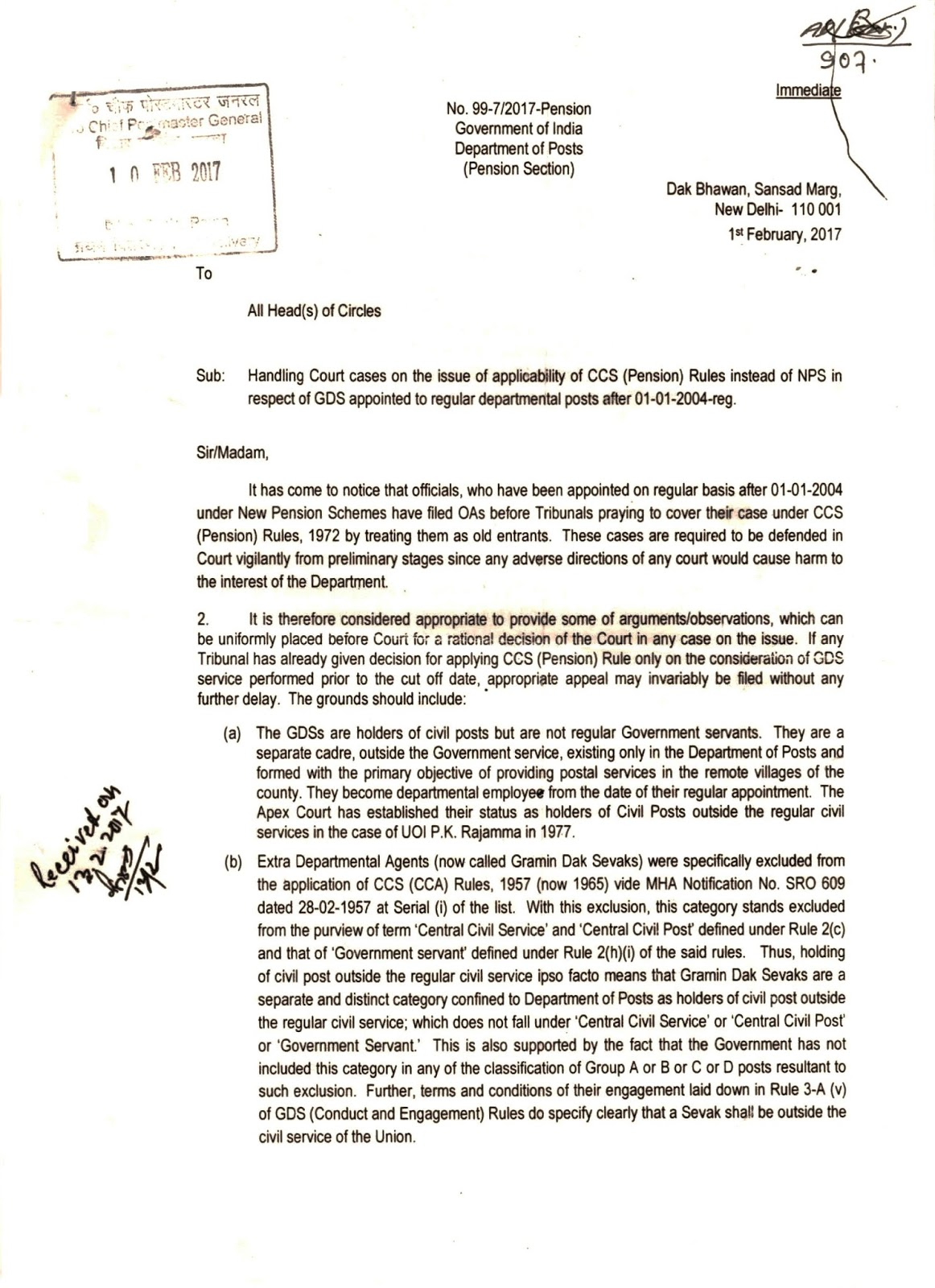 Applicability of CCS (Pension) Rules instead of NPS-1