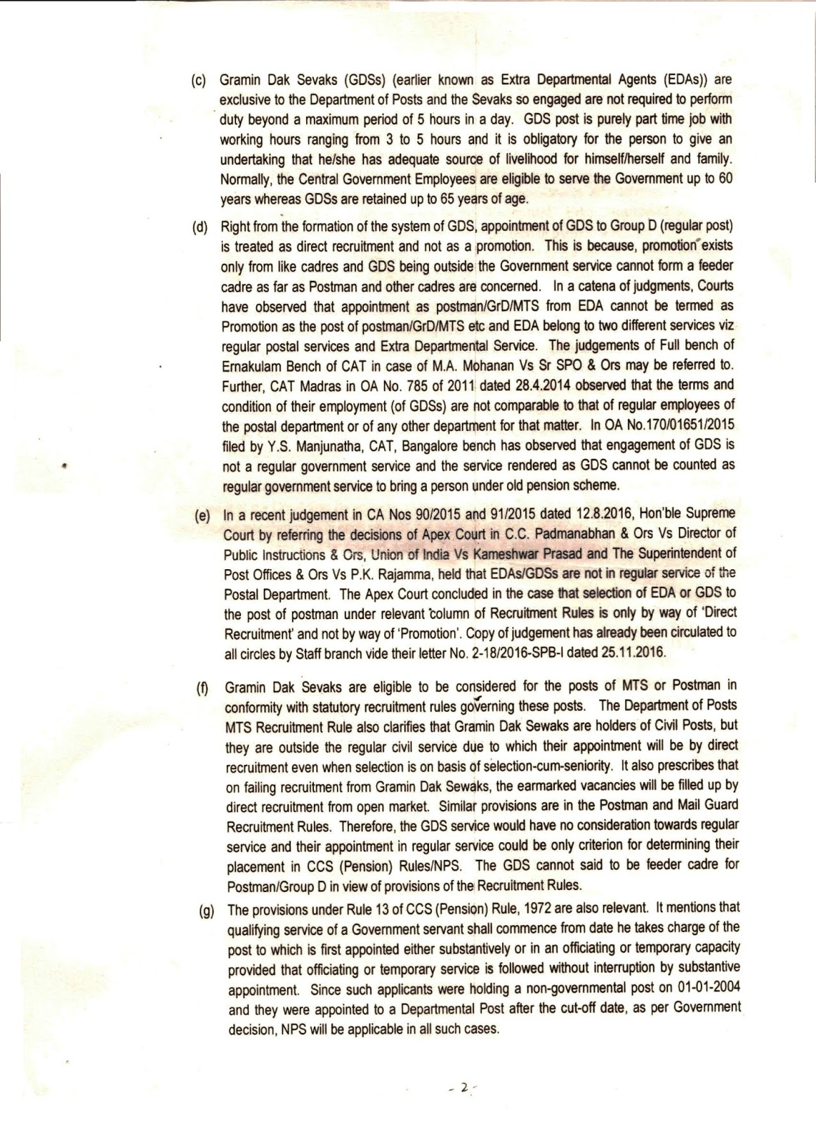 Applicability of CCS (Pension) Rules instead of NPS-2