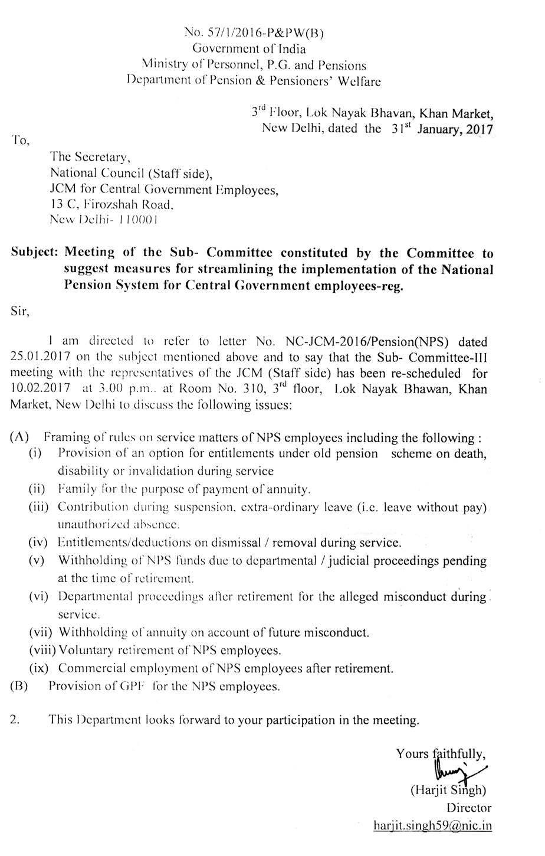 NPS sub committee meeting