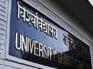 UGC Pay Review Committee Recommendations for University and College teachers