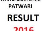 CG Vyapam Revenue Patwari Results 2016 Declared @ cgvyapam.cgstate.gov.in
