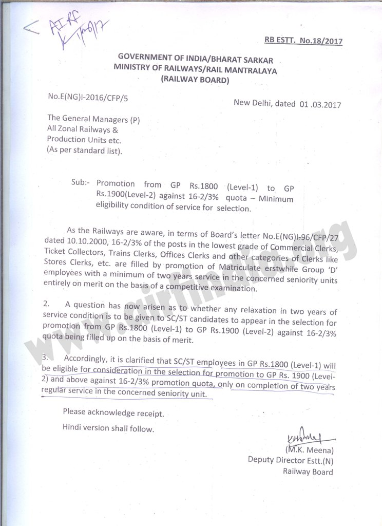 railways promotion in grade pay