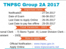 TNPSC Group 2A 2017 Notification Released – Apply for 1953 vacancies for various posts
