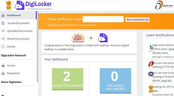 Download CBSE 10th, 12th Digital Marksheet through DigiLocker