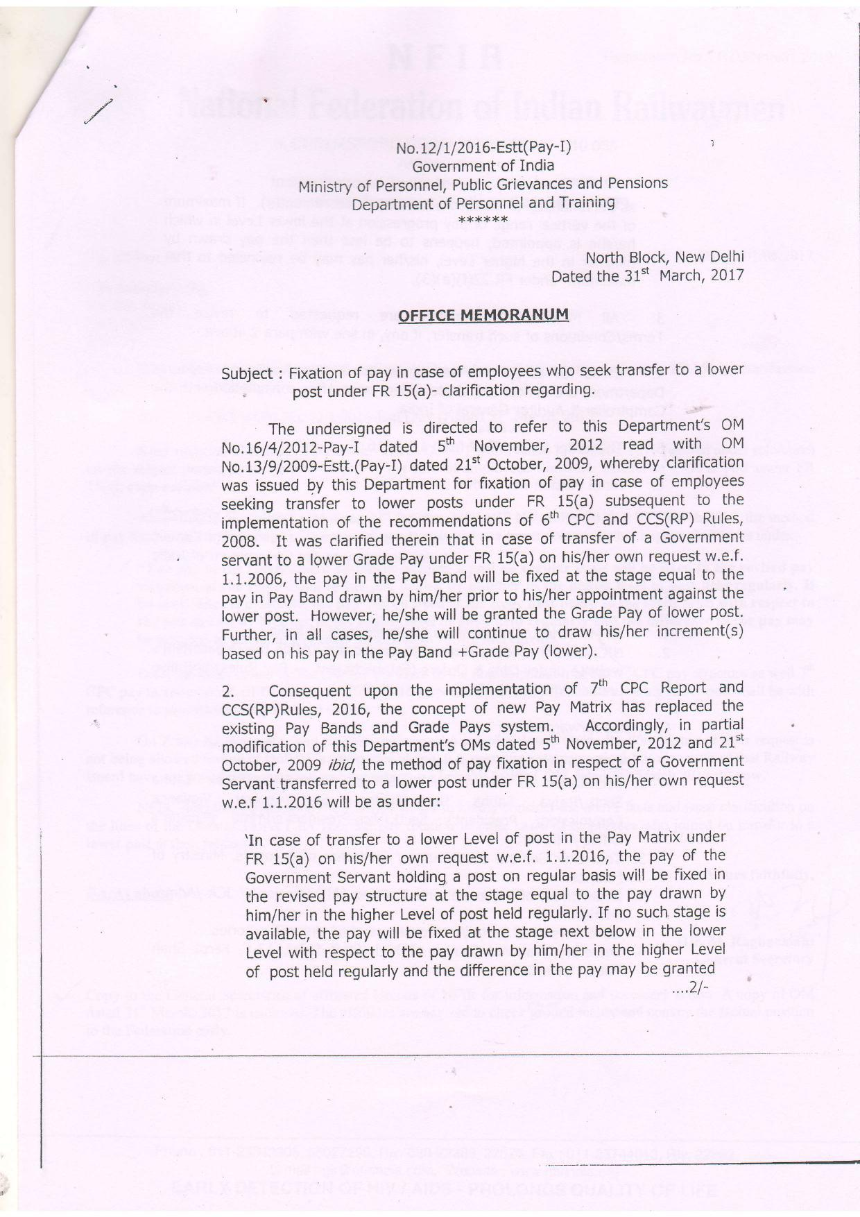 NFIR clarification regarding pay fixation